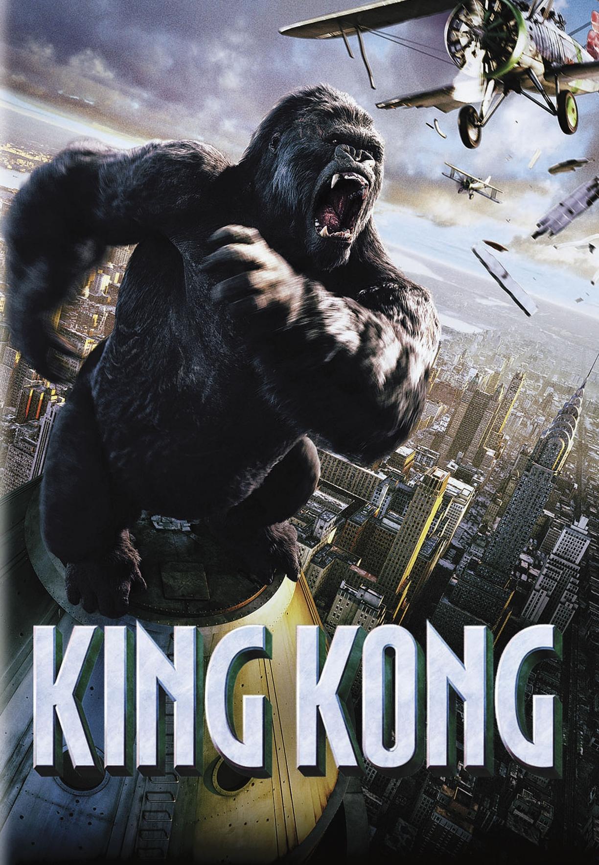 kingkong2005-01